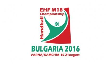 Младежите вече са в Румъния, започва световната квалификация по хандбал