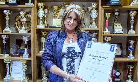 Поздравление от президента на БФХ – Росица Бакърджиева