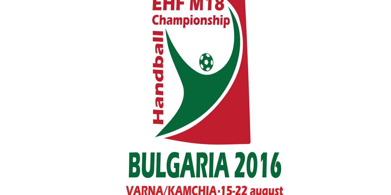 Моменти от Евро М18 България