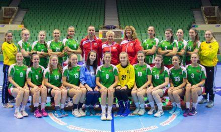 България с първи мач на Европейското първенство по хандбал за девойки до 17г. в Скопие (Македония)