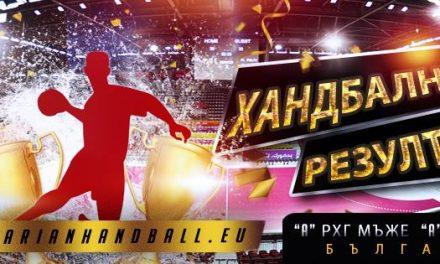 Локомотив Варна започна с убедителна победа защитата на титлата си