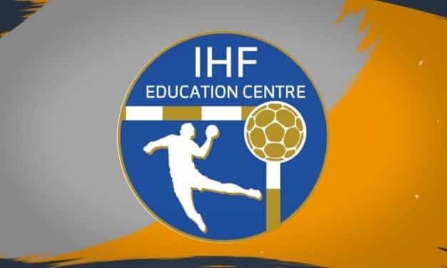 IHF стартира платформа за дигитално обучение на кадри