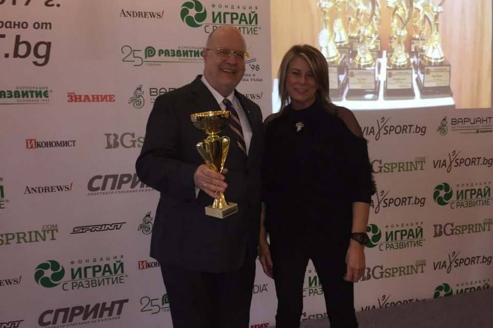Много шампионски блясък осигуриха С-Медия и Играй с Развитие за наградите Млад спортист на годината