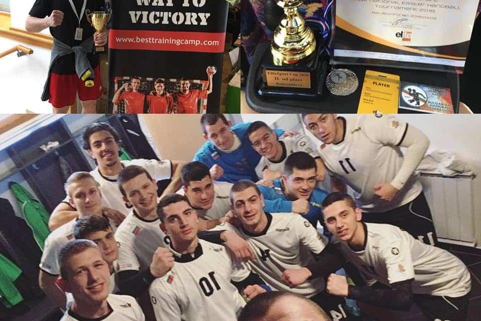 Младежи до 20 години и Юноши до 18 години се класираха на 2-ро място в Унгария