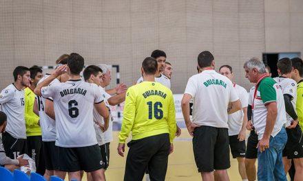 България – Молдова на живо от 12:00 ! Men's 20 EHF Championshiр