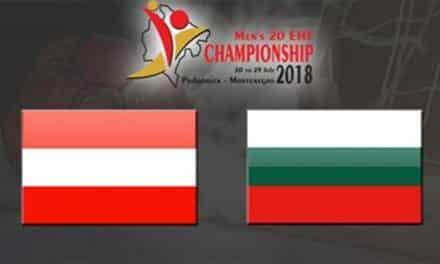 M20 EHF Championship АВСТРИЯ – БЪЛГАРИЯ (НА ЖИВО)
