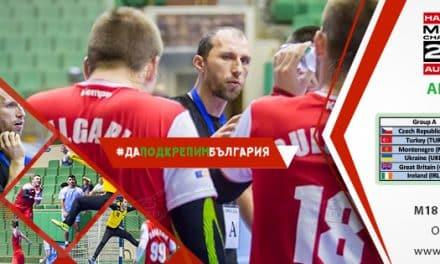 Христо Йорданов поведе младите хандбални национали към Австрия