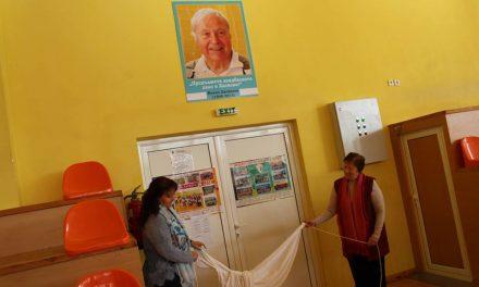 Хандбалната зала вече носи името на легендата Вълчо Даскалов