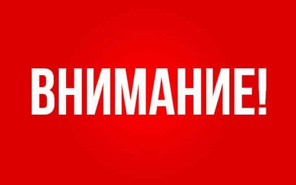 АКТУАЛНА ИНФОРМАЦИЯ ОТ БФ ХАНДБАЛ