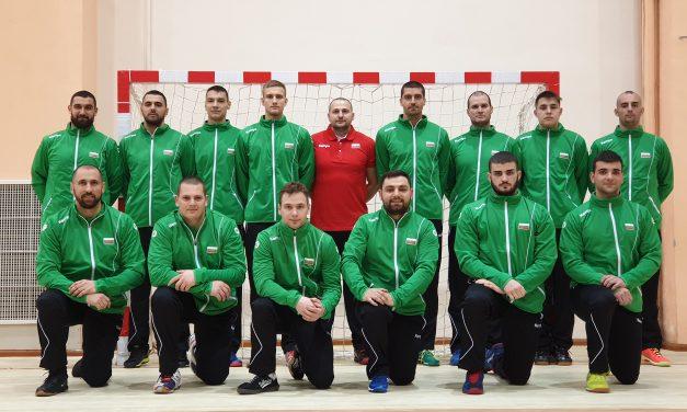 България тръгва за победи по пътя към Европейското по хандбал за мъже