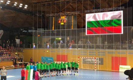 Тежка загуба за България от Люксембург