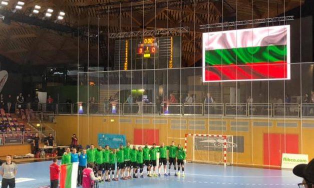 България завърши квалификациите за Европейското първенство с актив от 2 победи и 1 загуба
