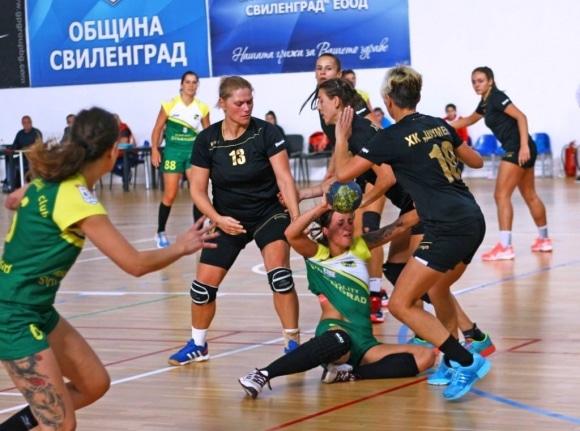 Cвиленград на финал за Купата на България след драма срещу Етър