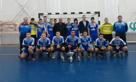Купа България – БФХ – М16 (КЛАСИРАНЕ)