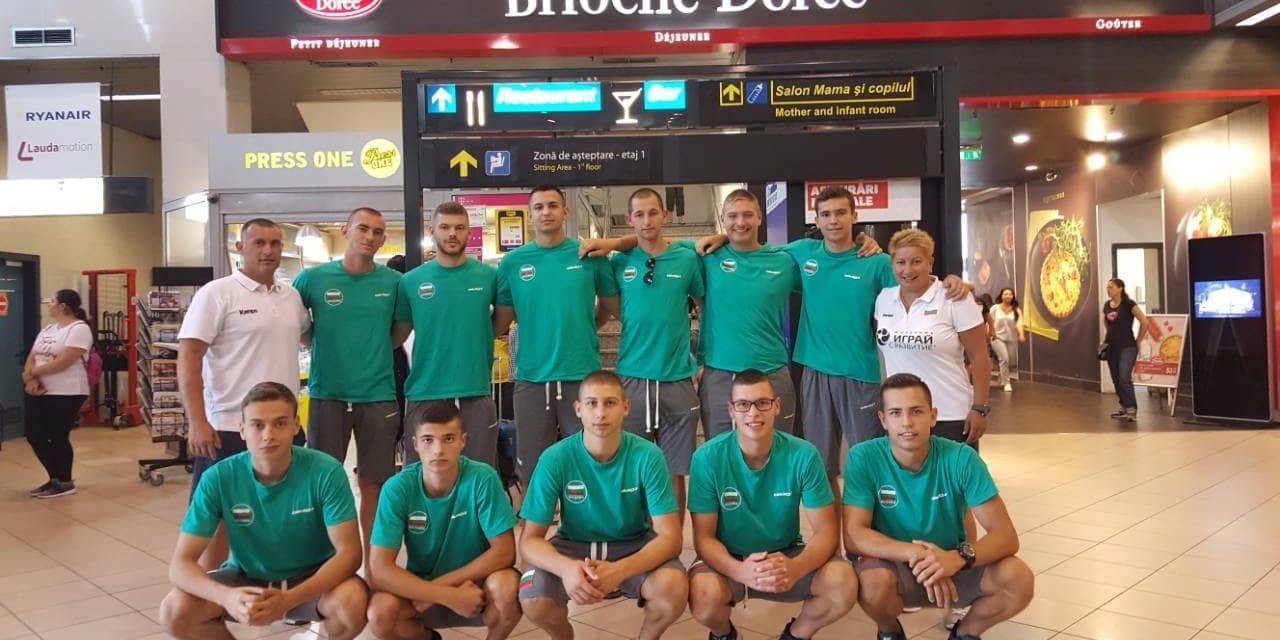 Национален отбор по Плажен Хандбал юноши до 17 години