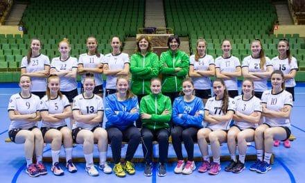 Националките на България до 19 години тренират в Габрово