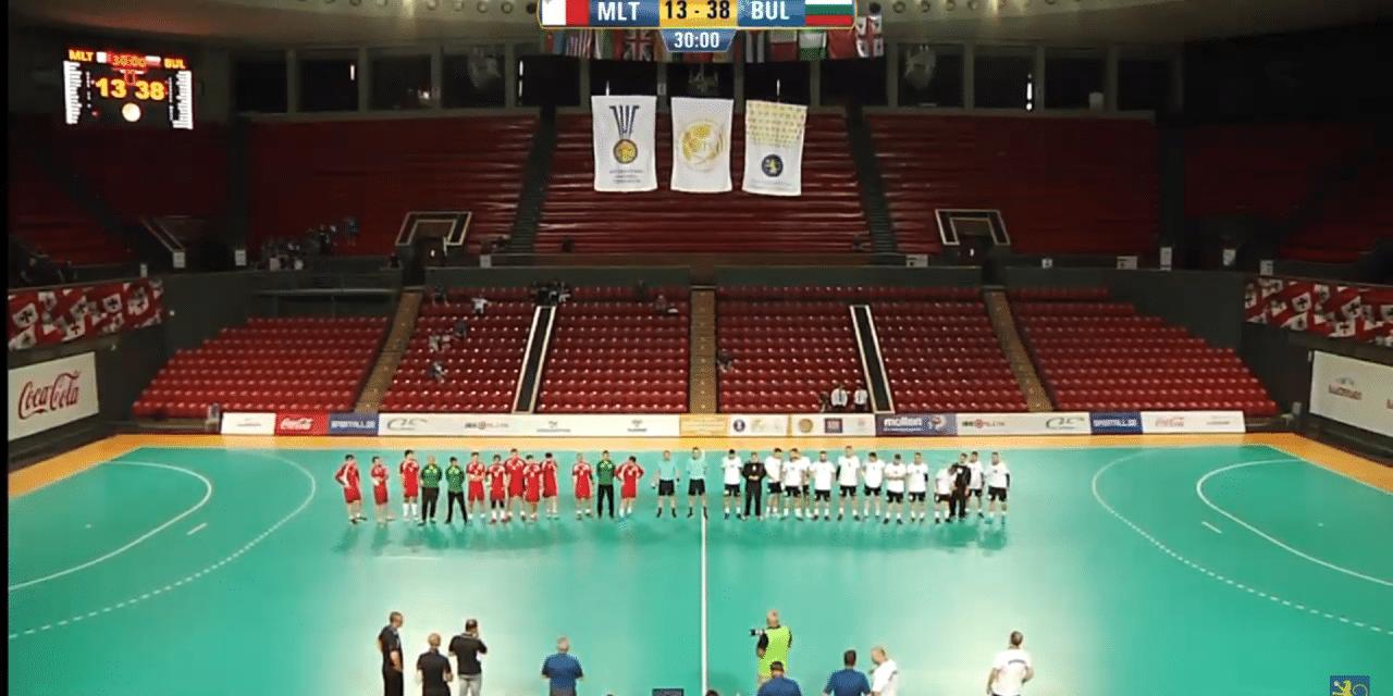 Силен старт на България в турнира 3rd IHF EMERGING NATIONS CHAMPIONSHIP 2019