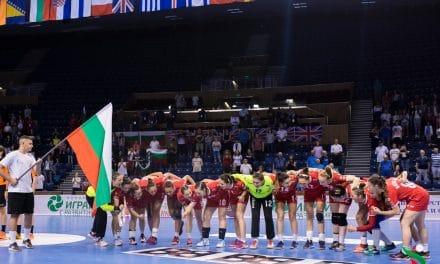 България удари и Исландия на Европейското за девойки