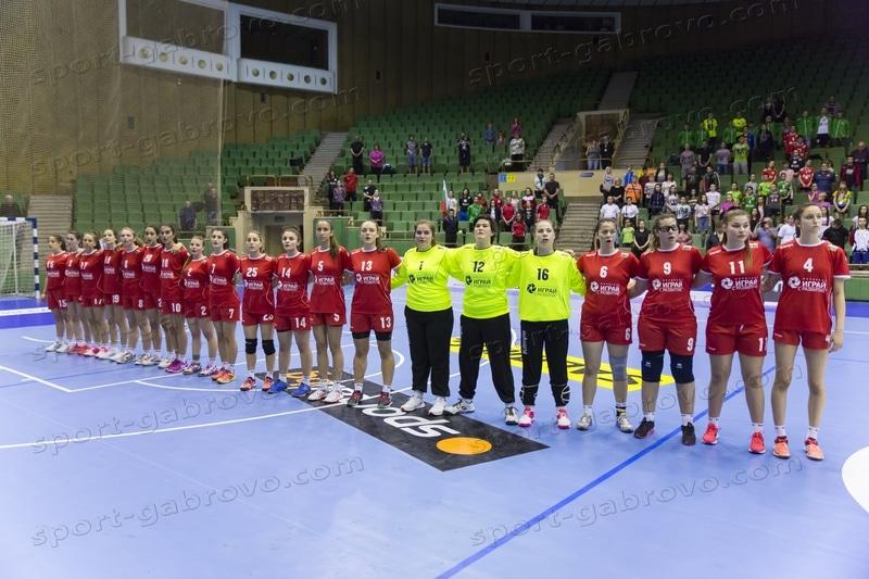 Националният отбор по хандбал за девойки до 17 години замина за Европейско първенство в Грузия