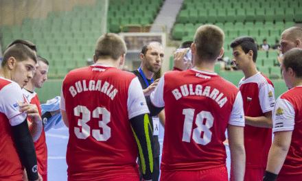 Известни са участниците на Европейското първенство за младежи до 20 години в Латвия