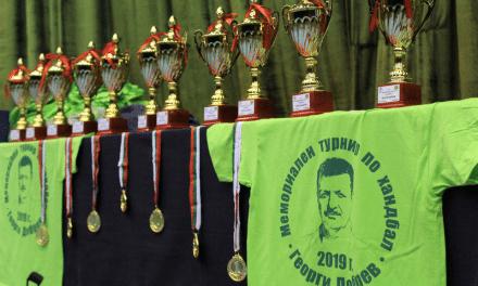 Третият турнир по хандбал в памет на Георги Добрев събра над 150 деца в Габрово