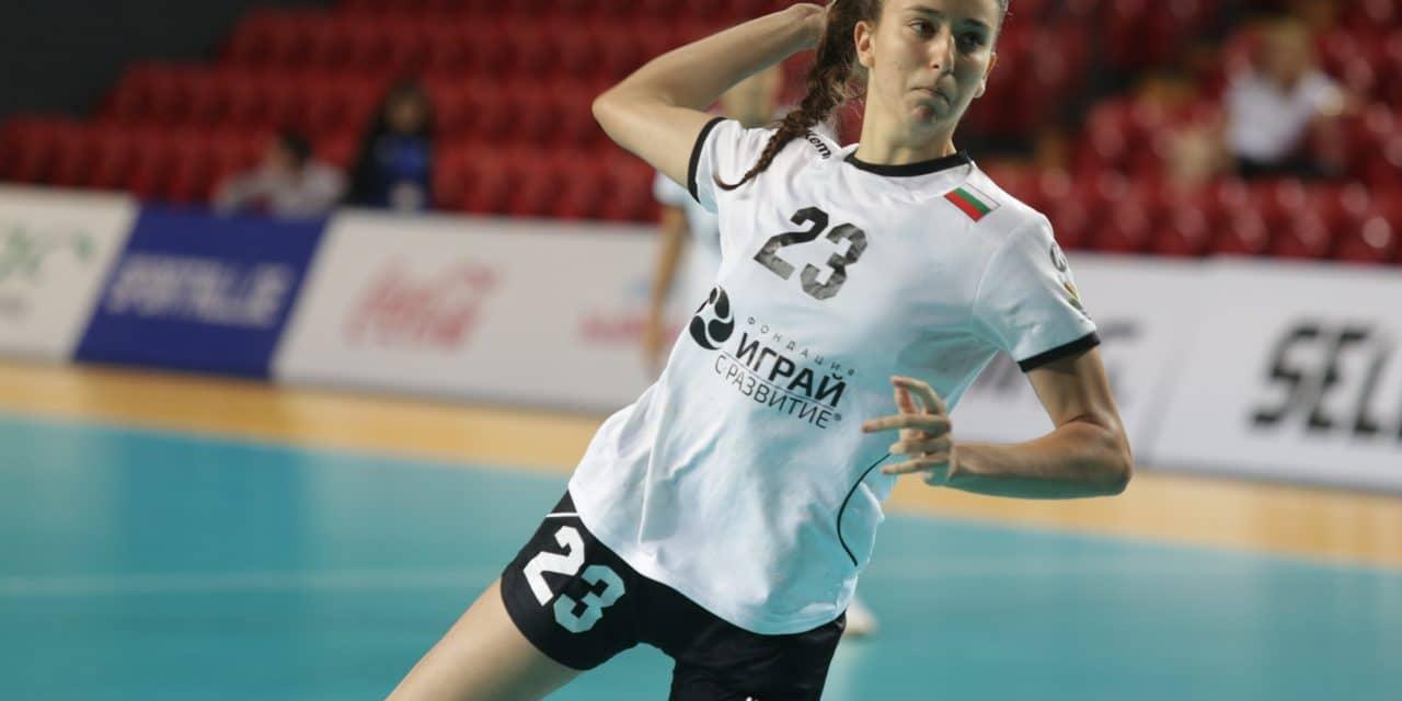 Мари Томова ще участва в камп на EHF