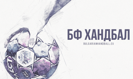 Финалният турнир за Купа България-БФХ при младежите е този уикенд