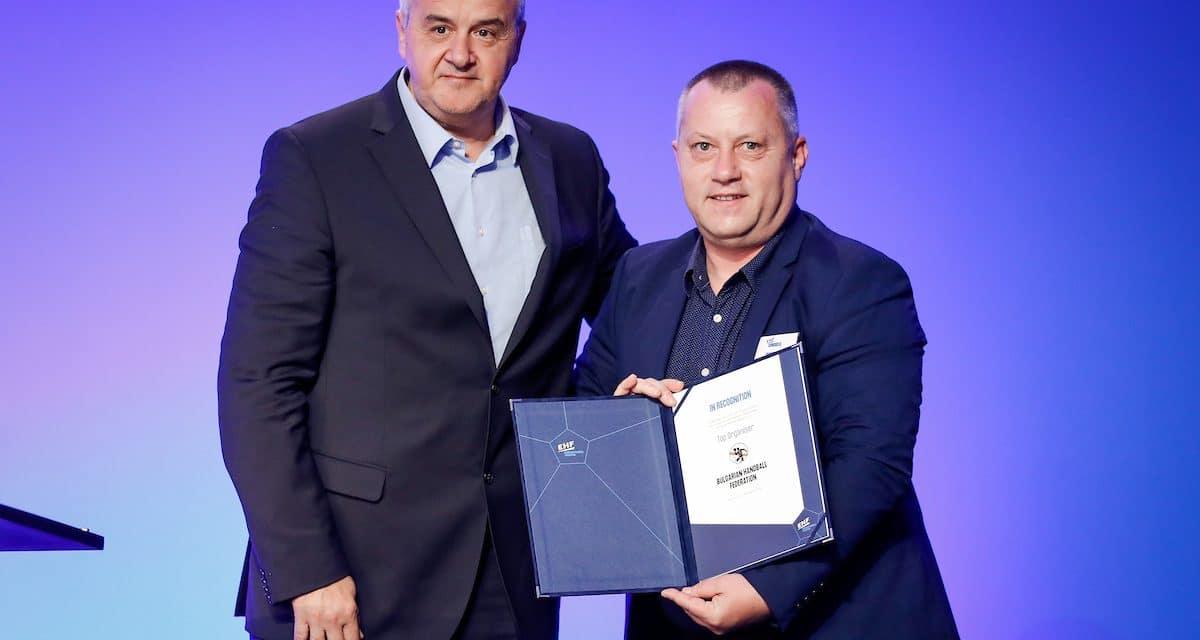 България е сред отличените по време на 15-я редовен конгрес на EHF