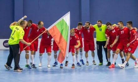 Латвия се изправя срещу България по пътя към квалификациите за Евро 2024 при мъжете