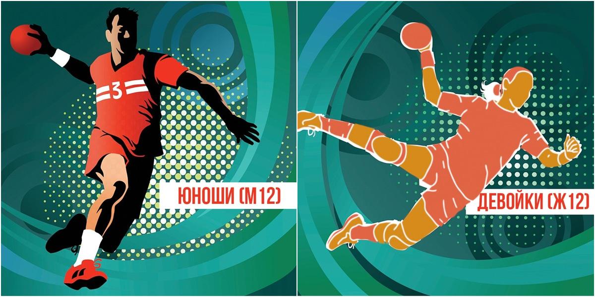 Шампионите на България при момчетата и момичетата до 12 години ще станат известни този уикенд