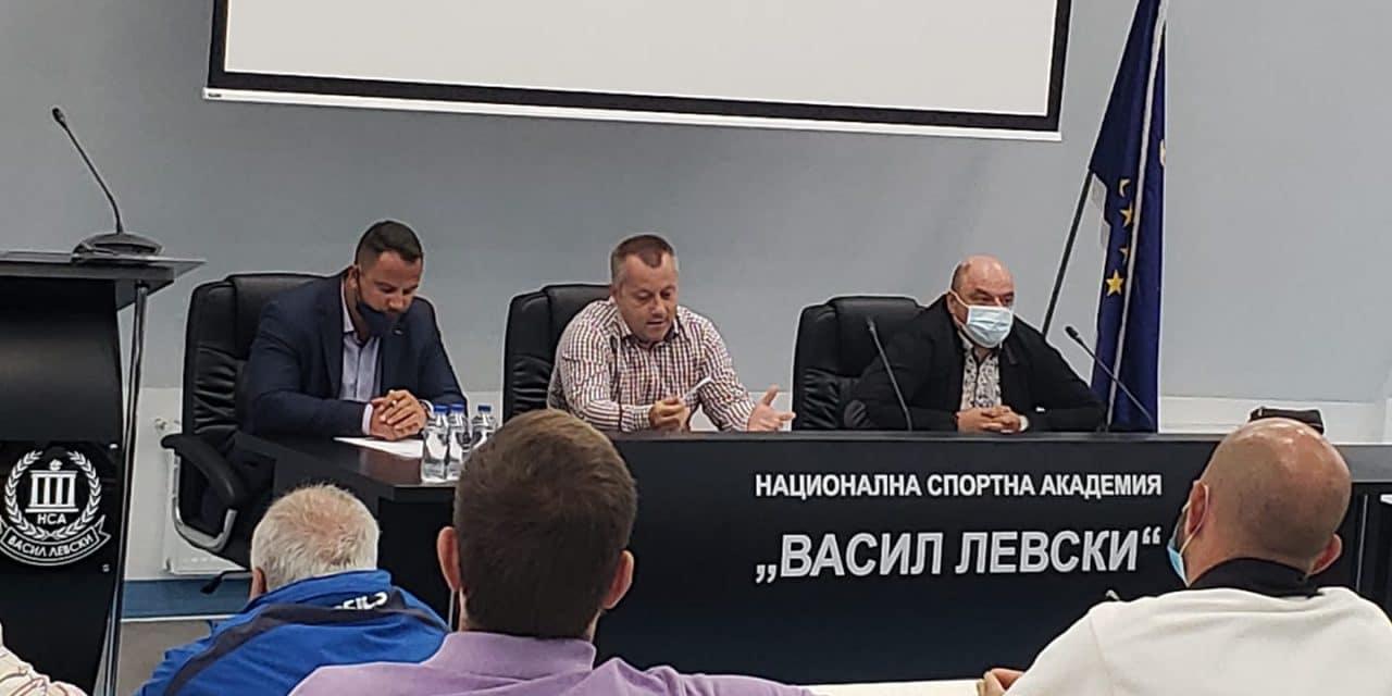 Среща с учителите  по физическо възпитание  в София